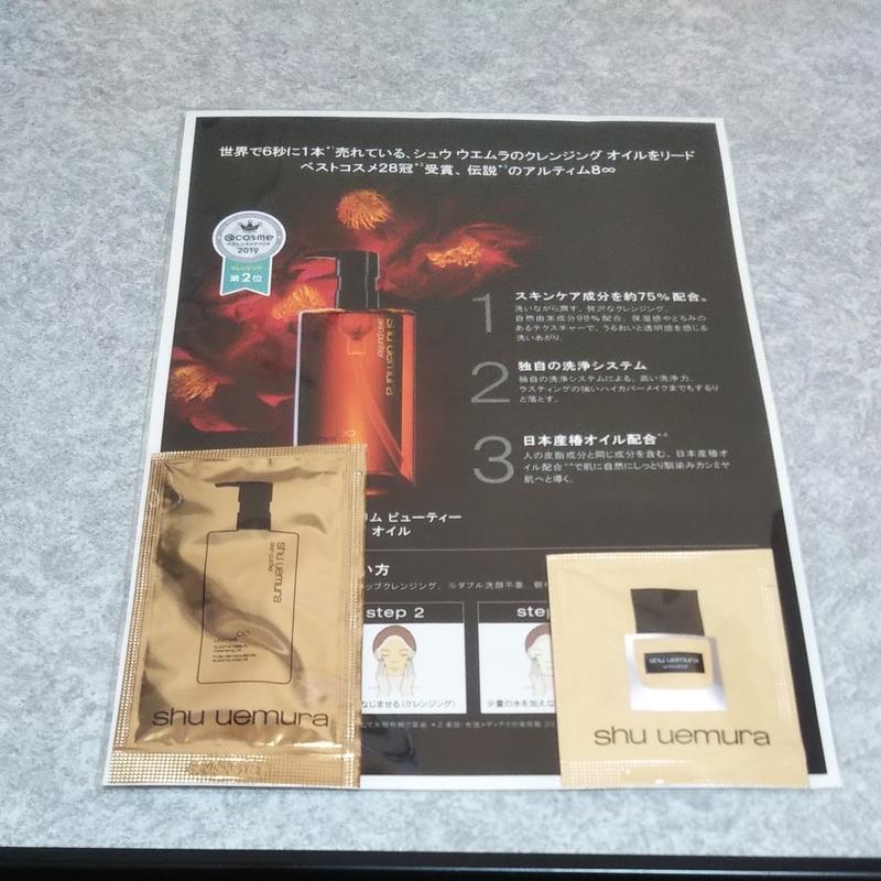 f:id:tsukishiro-08:20210405203746j:plain