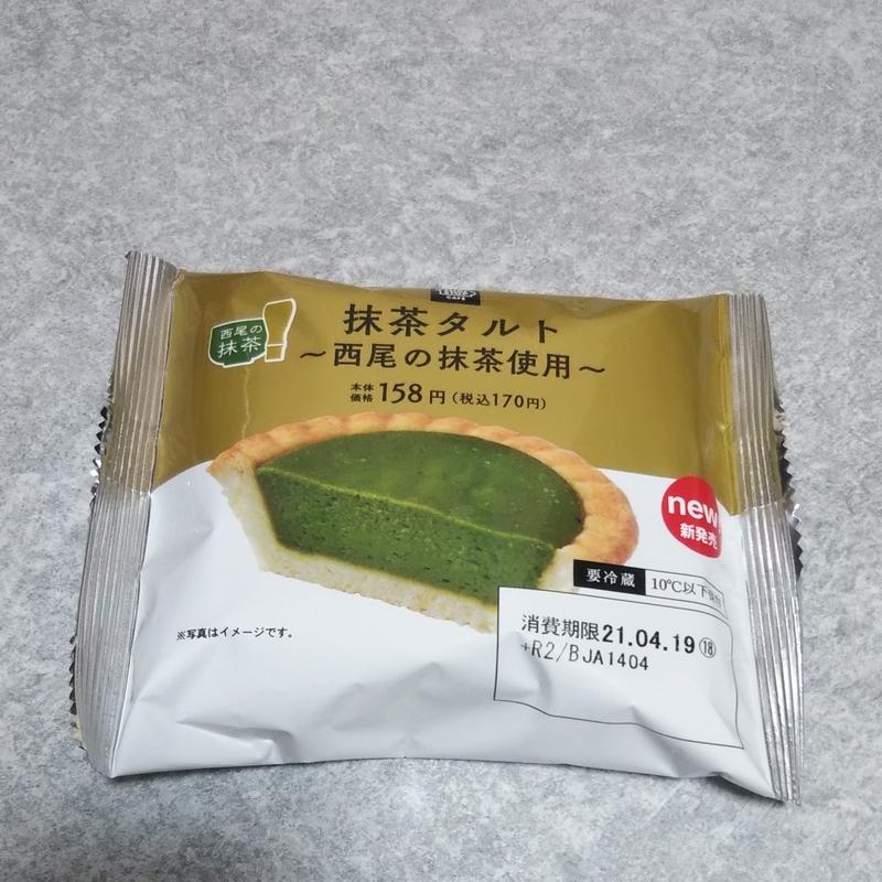 f:id:tsukishiro-08:20210524212209j:plain