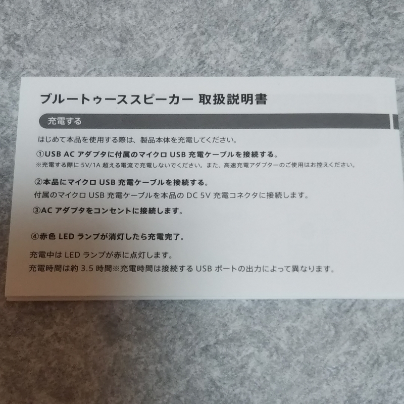f:id:tsukishiro-08:20211010182713j:plain