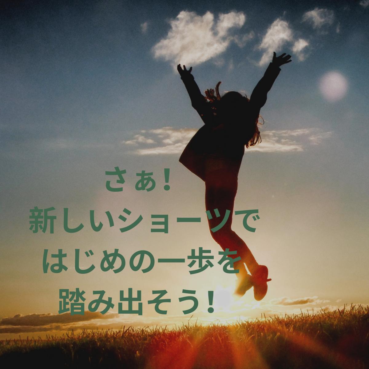f:id:tsukitohammock:20200106182154p:plain