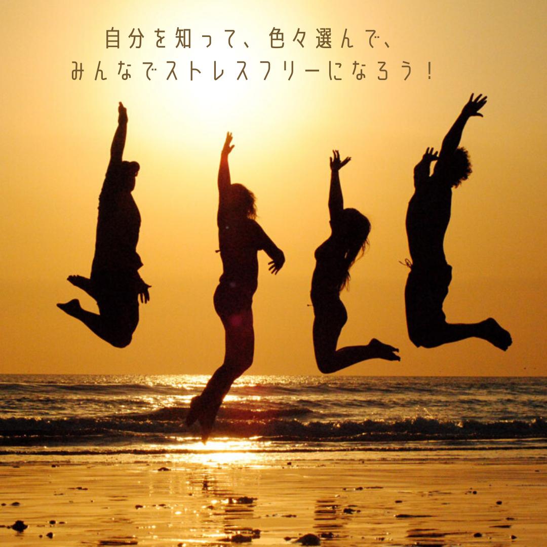f:id:tsukitohammock:20200212084115p:plain