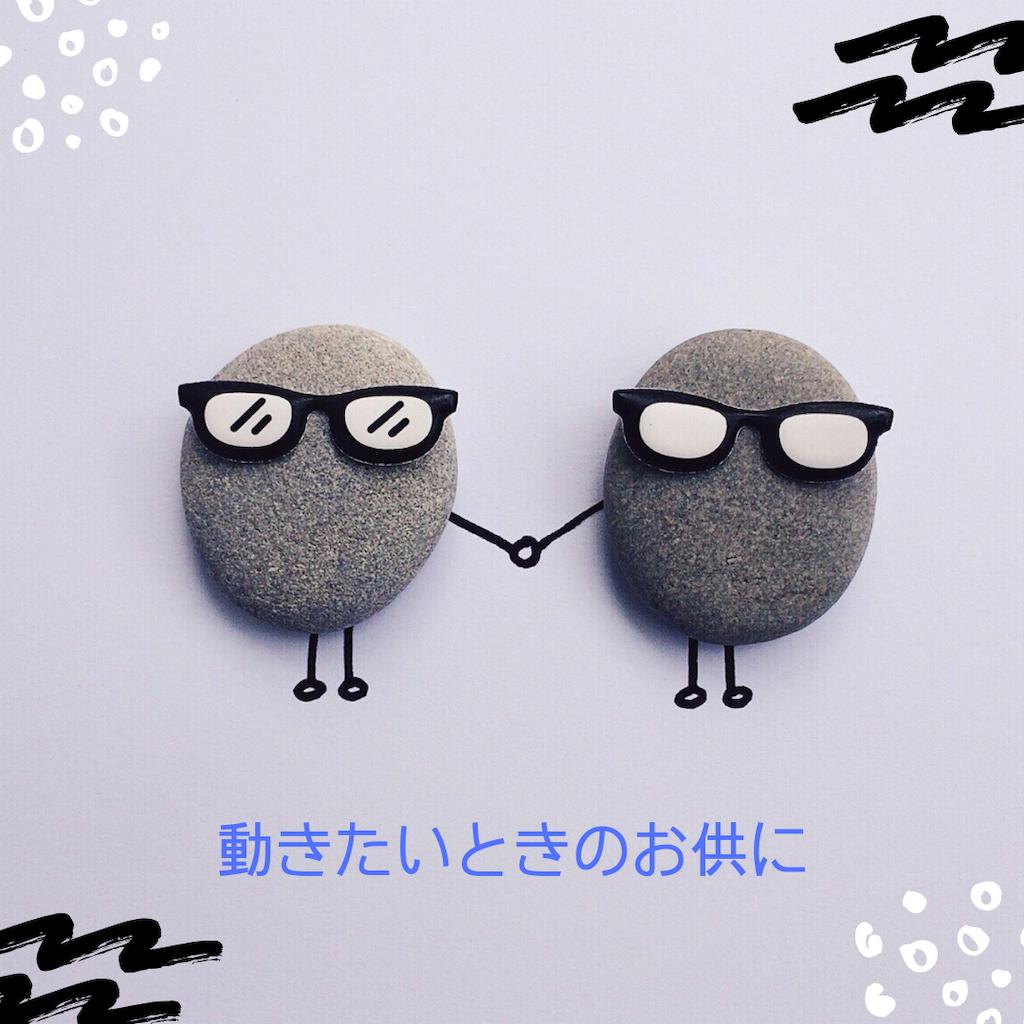 f:id:tsukitohammock:20200226230806p:image
