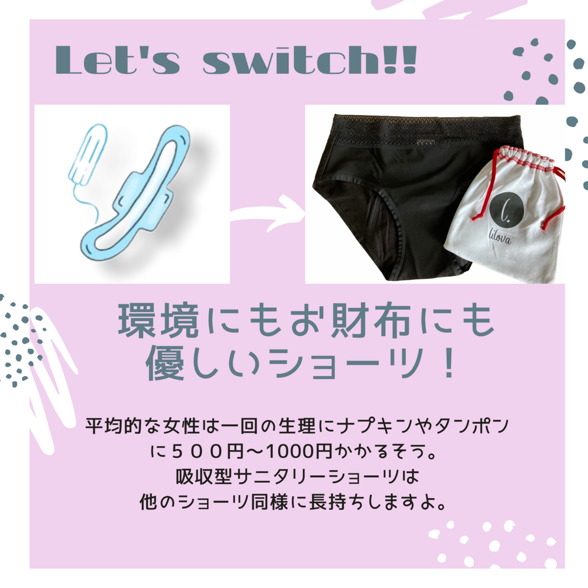 f:id:tsukitohammock:20201028073530p:plain