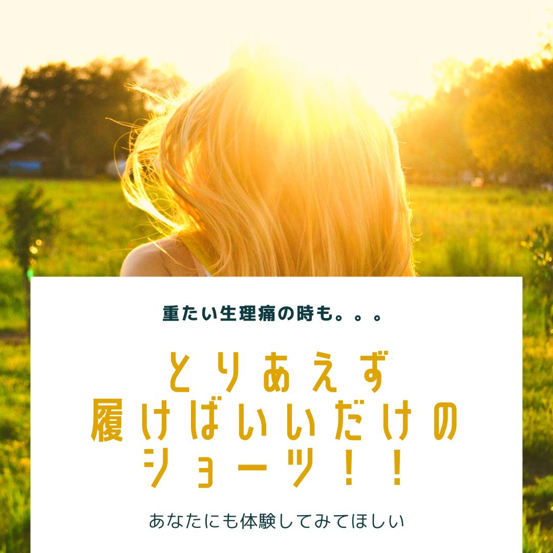 f:id:tsukitohammock:20210206134100p:plain