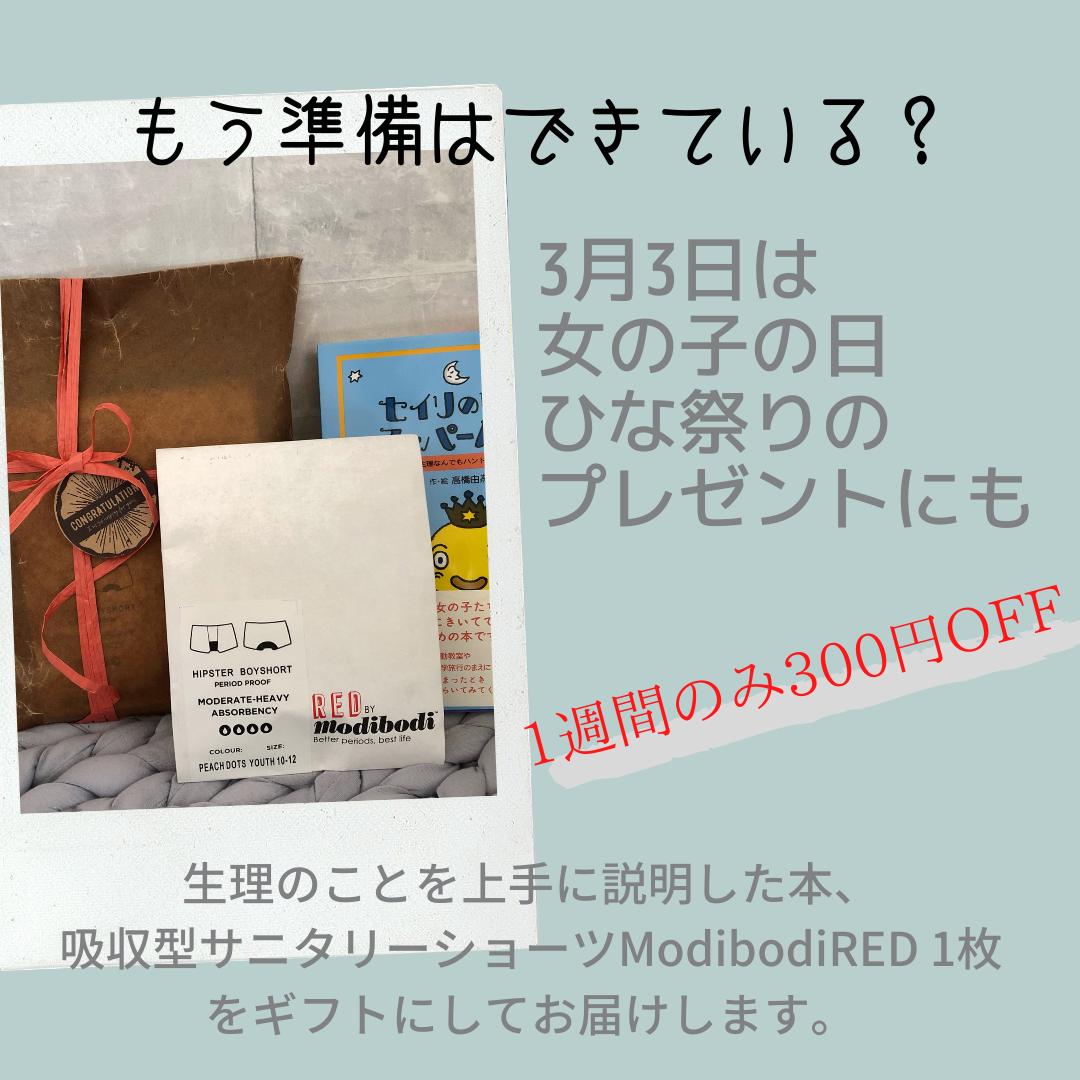 f:id:tsukitohammock:20210224140534p:plain