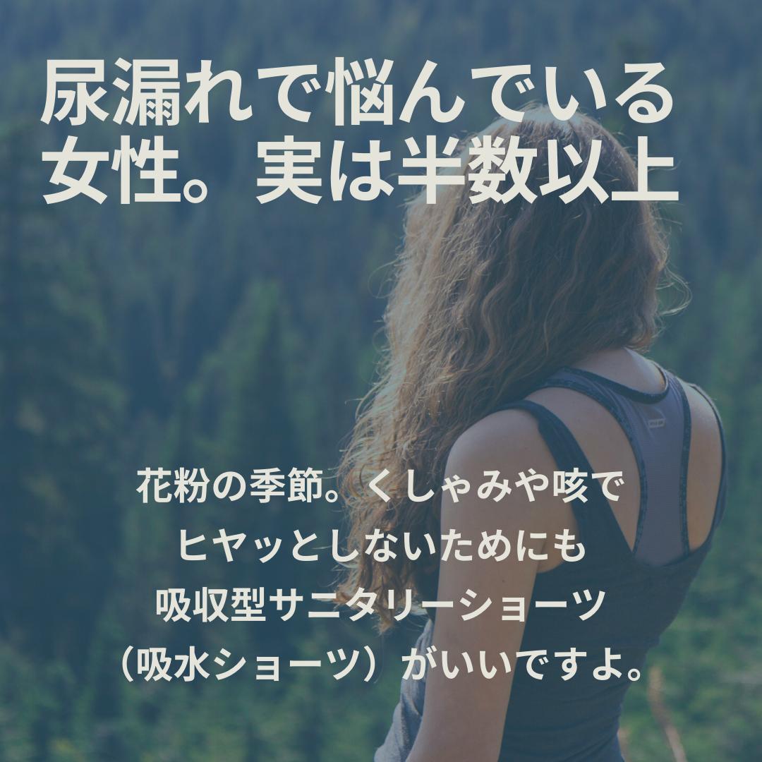 f:id:tsukitohammock:20210312081746p:plain