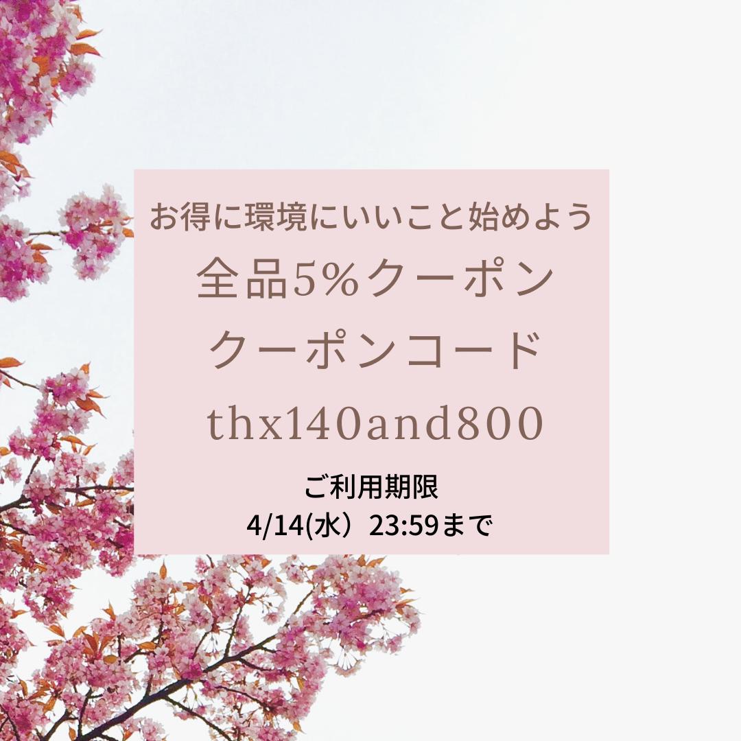f:id:tsukitohammock:20210327162145p:plain