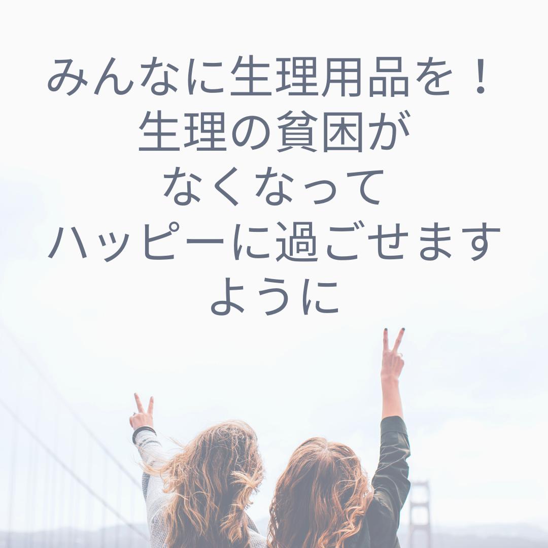 f:id:tsukitohammock:20210407211407p:plain