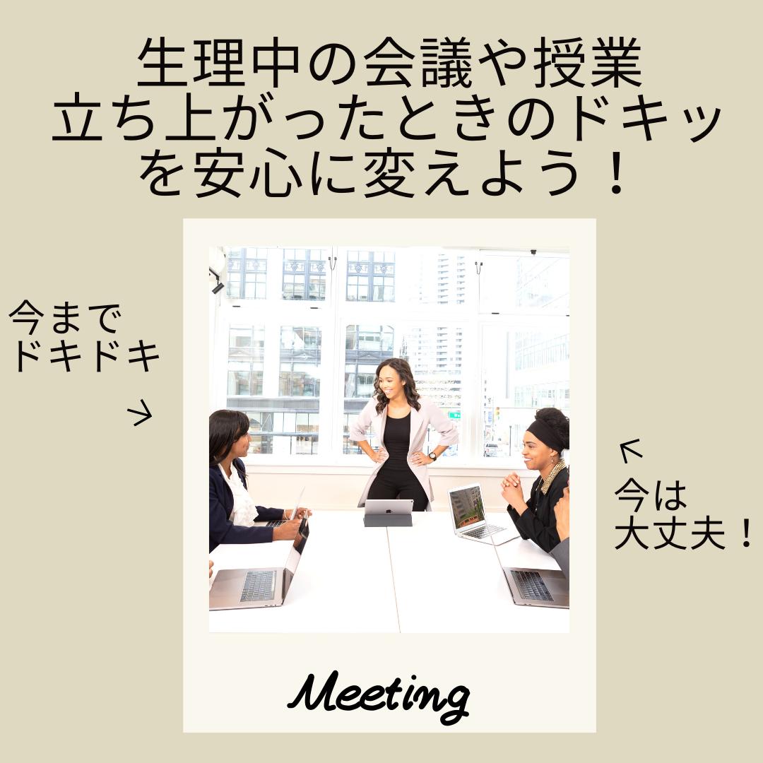 f:id:tsukitohammock:20210413194321p:plain