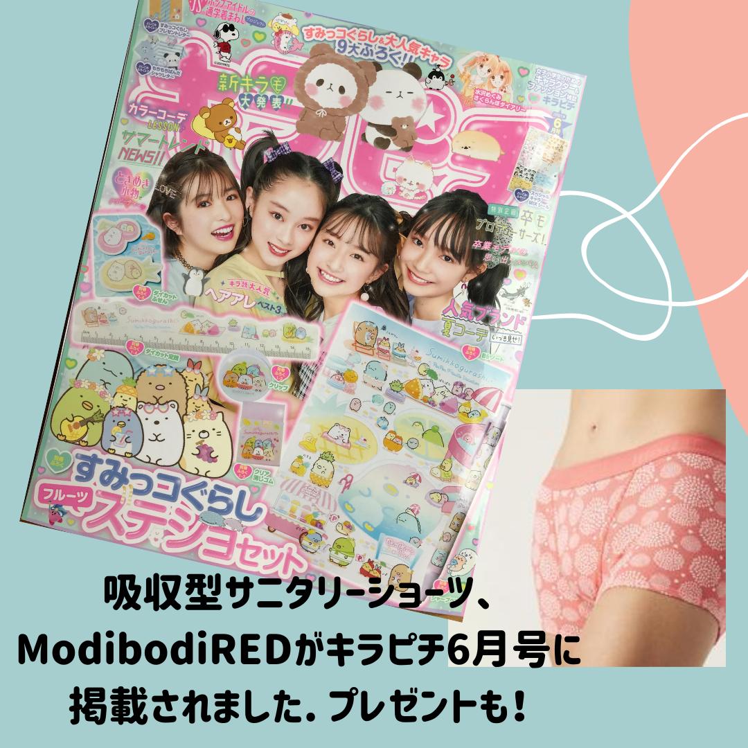f:id:tsukitohammock:20210515140349p:plain