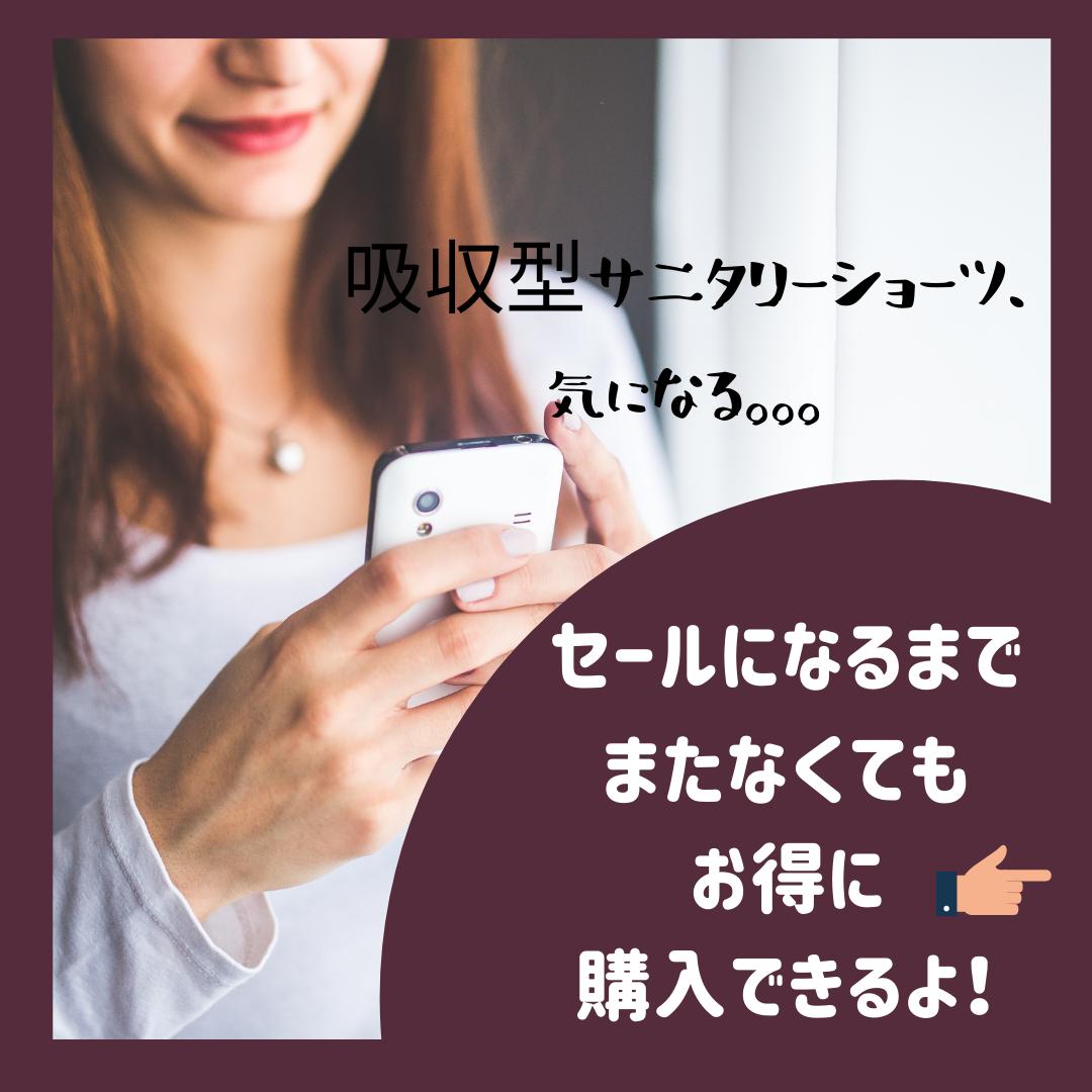 f:id:tsukitohammock:20210525190233p:plain