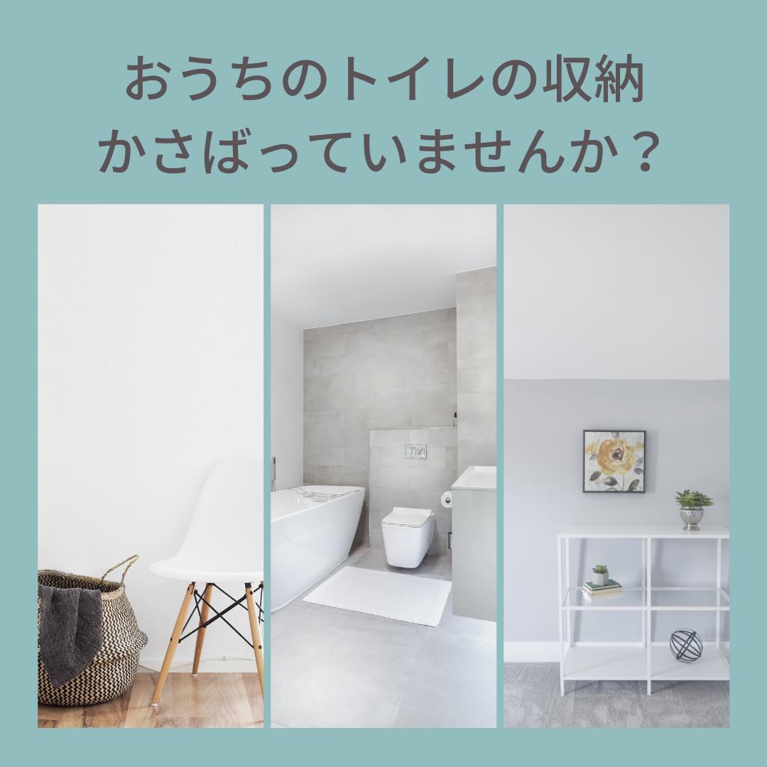f:id:tsukitohammock:20210611143537p:plain