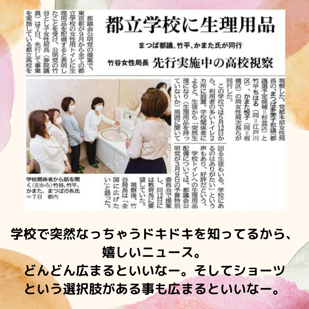 f:id:tsukitohammock:20210613182226p:plain