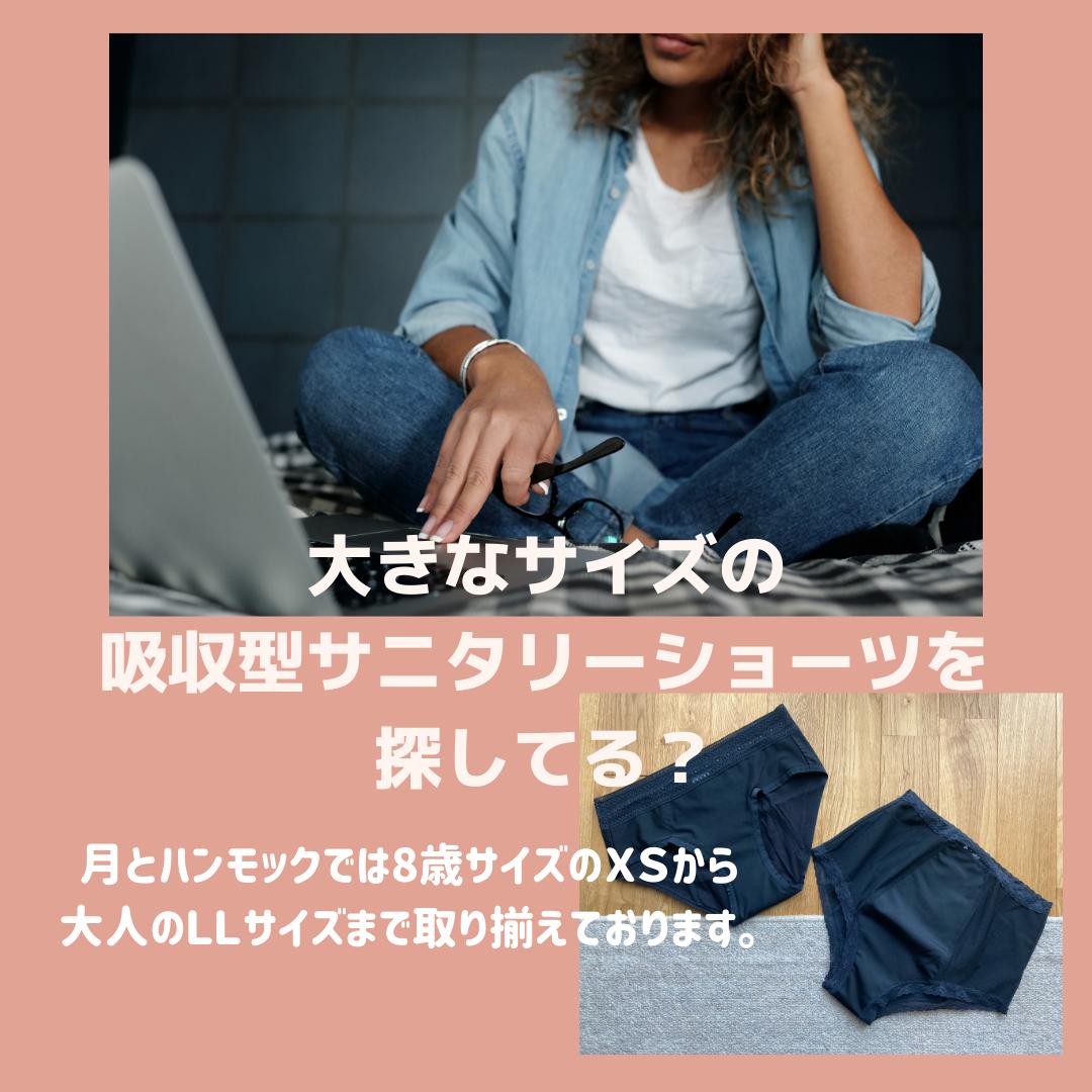 f:id:tsukitohammock:20210629173407p:plain