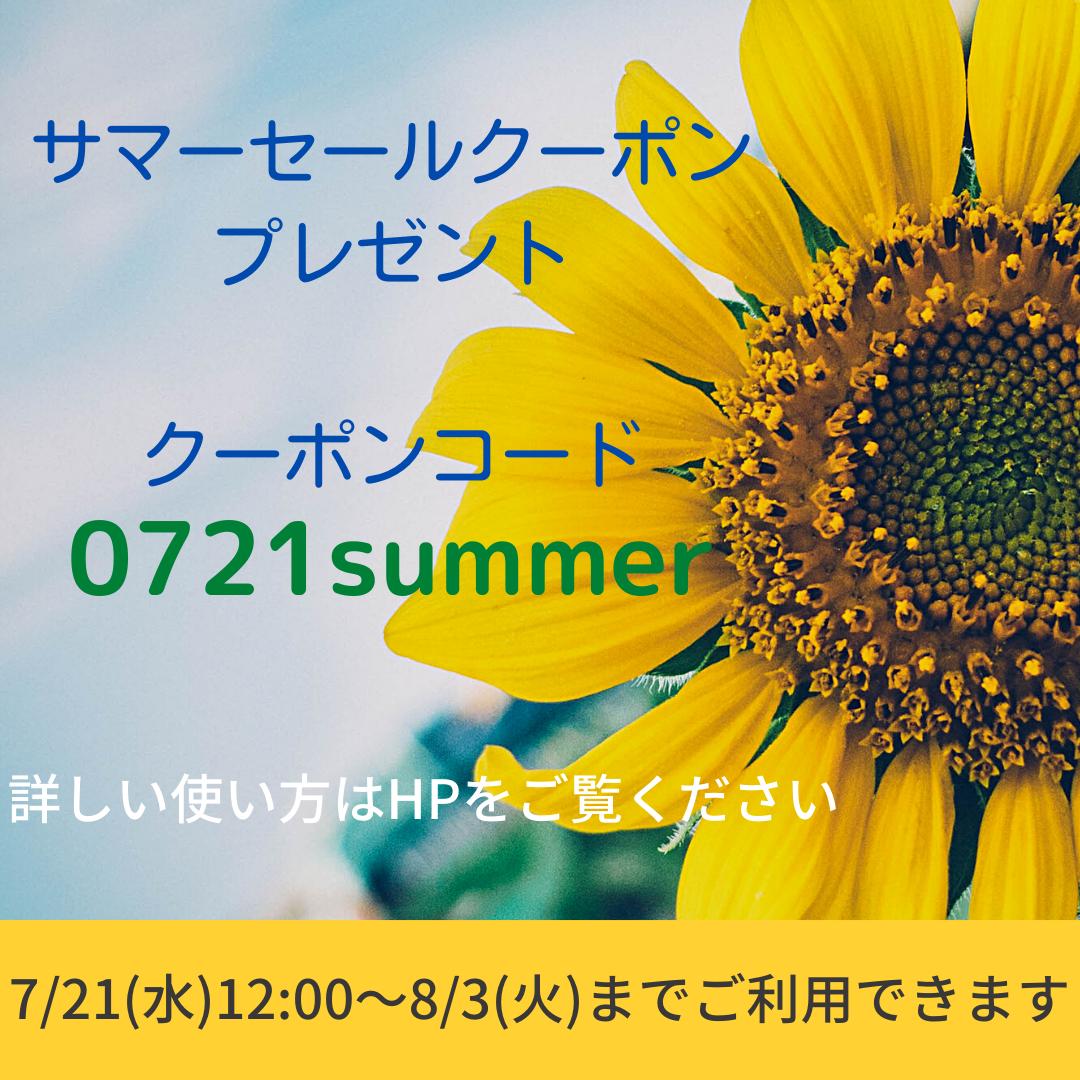f:id:tsukitohammock:20210727164123p:plain