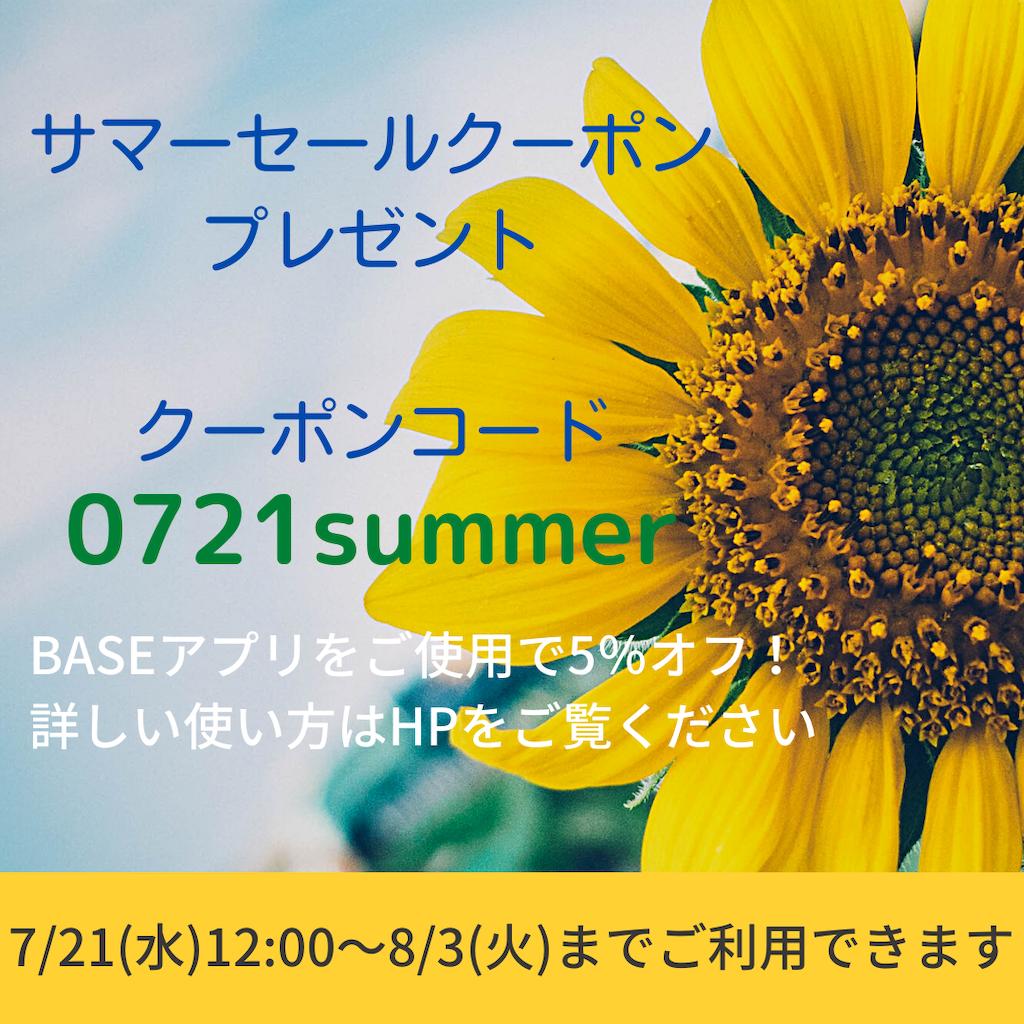 f:id:tsukitohammock:20210729102943p:image