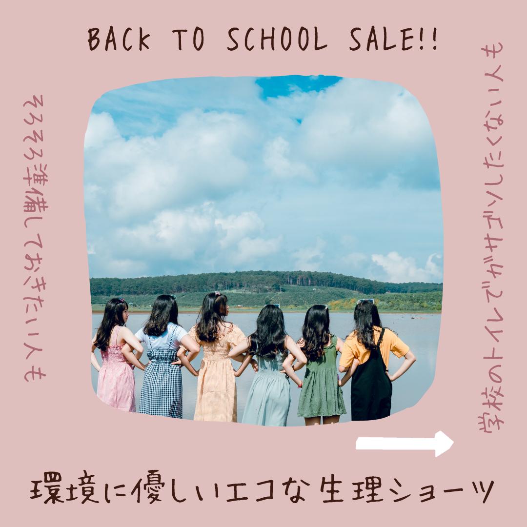 f:id:tsukitohammock:20210825073923p:plain