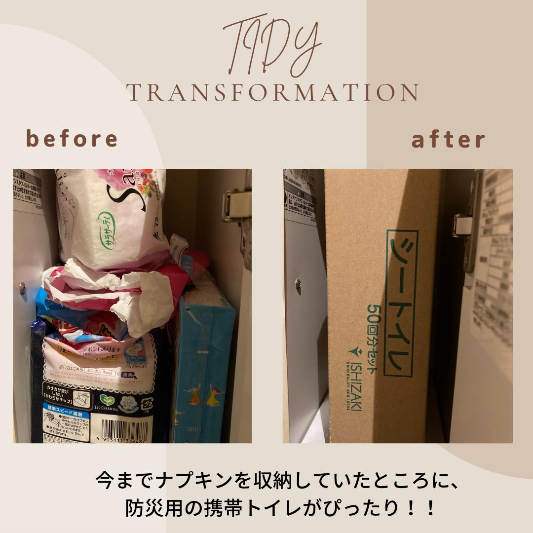 f:id:tsukitohammock:20210908081122p:plain