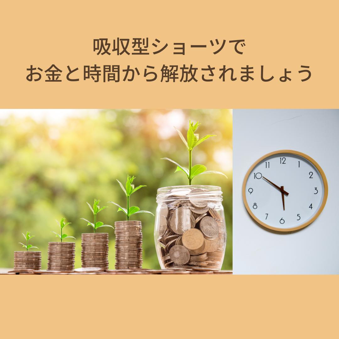 f:id:tsukitohammock:20210913114816p:plain