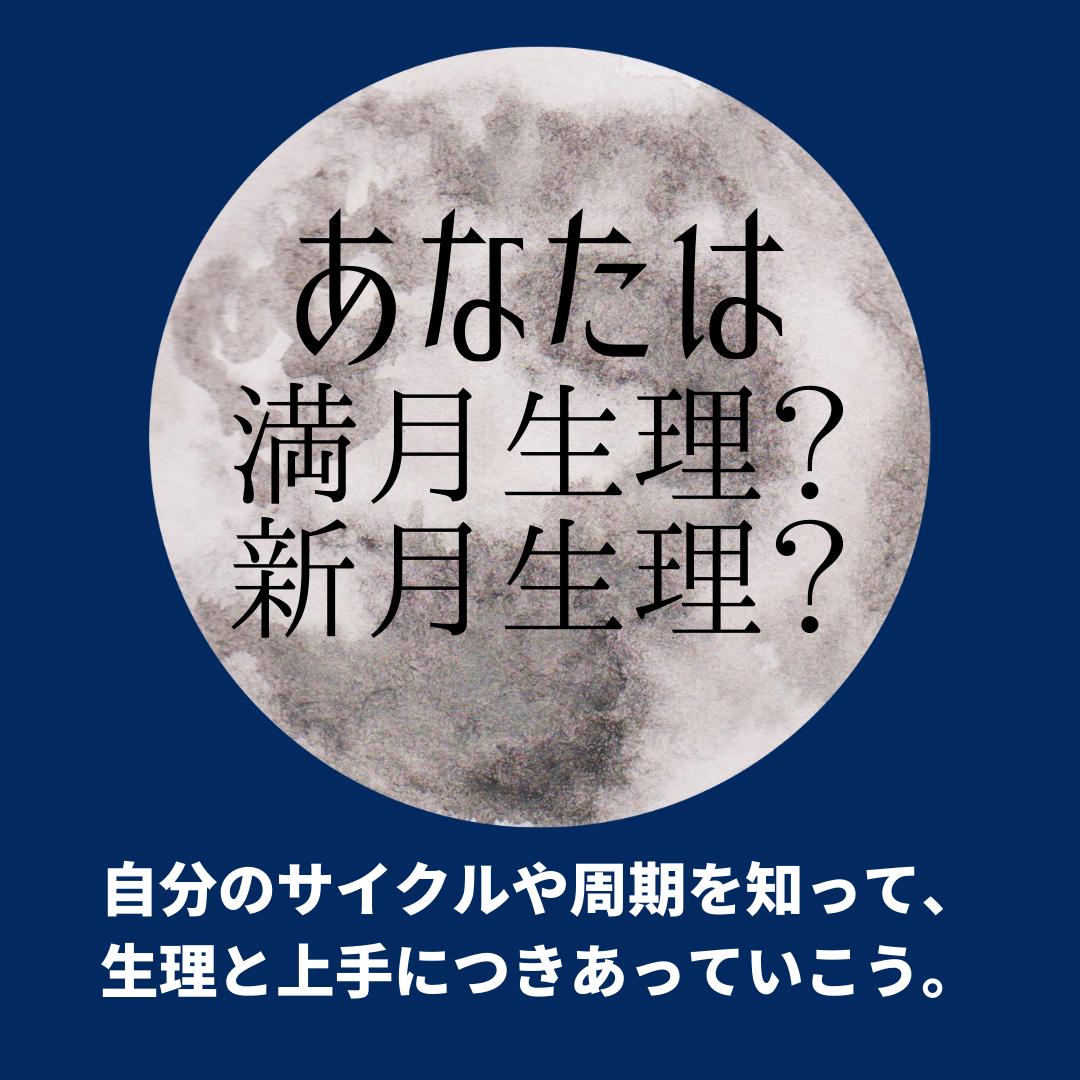 f:id:tsukitohammock:20210923090827p:plain