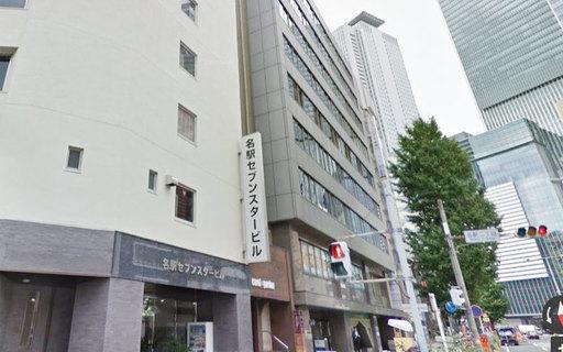f:id:tsukiwoikasu:20180411064351j:plain