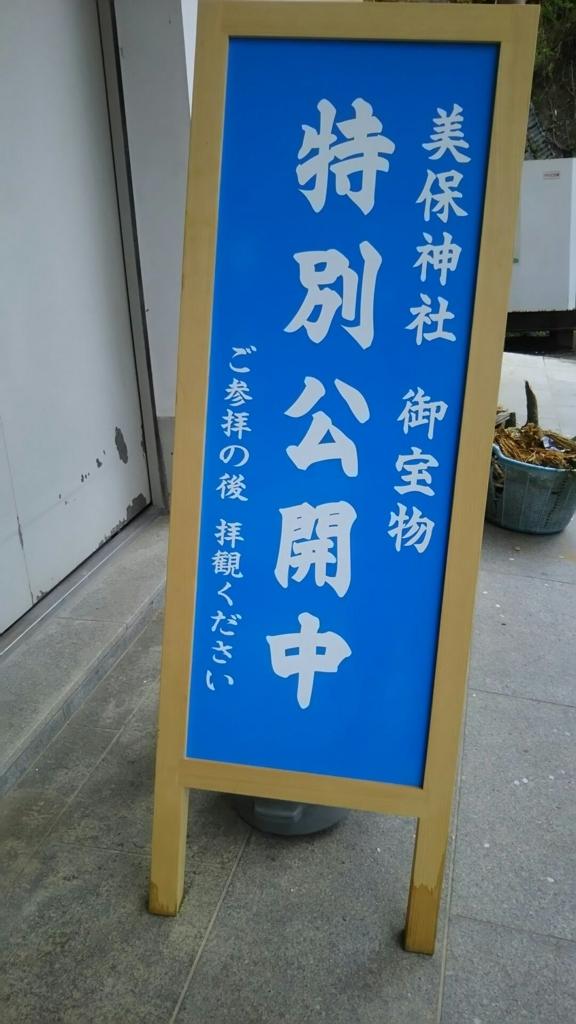 f:id:tsukiwoikasu:20180413214638j:plain