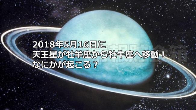 f:id:tsukiwoikasu:20180512131433j:plain