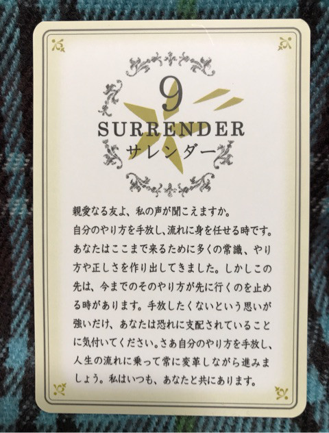 f:id:tsukiwoikasu:20180601063852j:plain