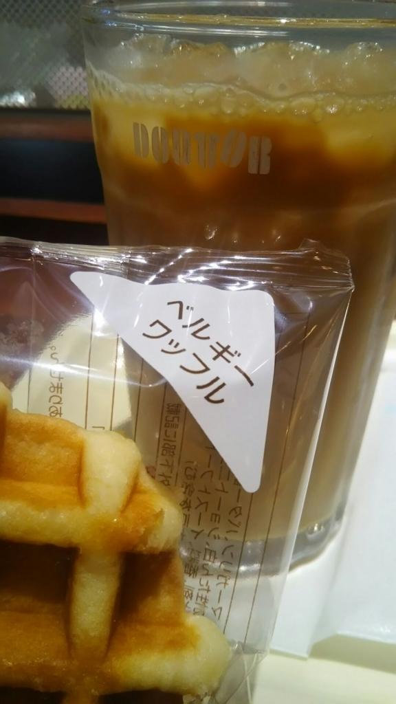 f:id:tsukiwoikasu:20180630143247j:plain
