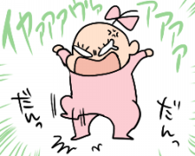f:id:tsukiwoikasu:20180726065901p:plain