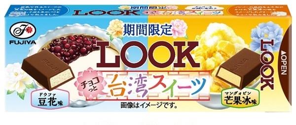 f:id:tsukiwoikasu:20180803223150j:plain