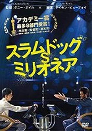 f:id:tsukiwoikasu:20181216220754j:plain