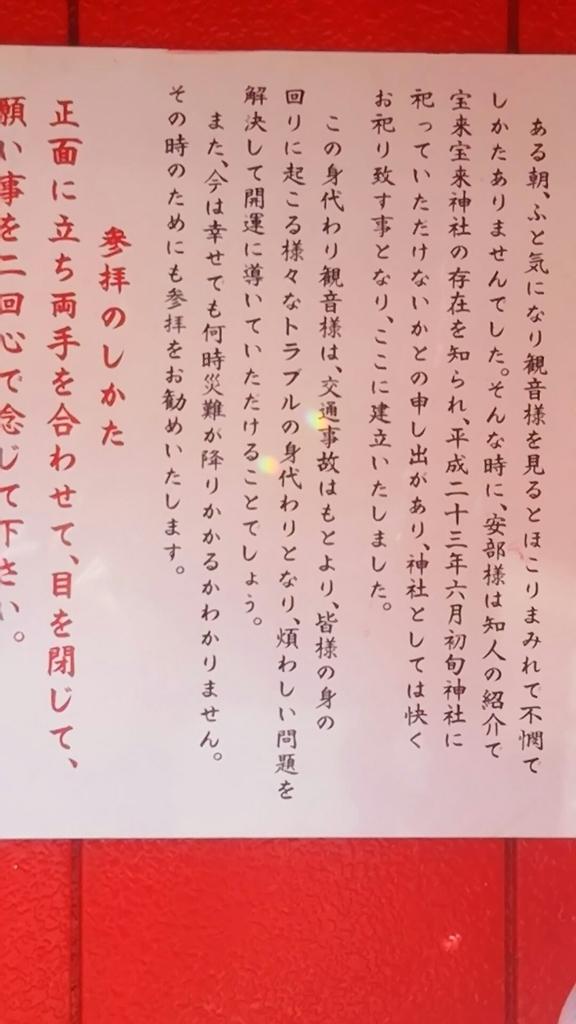 f:id:tsukiwoikasu:20190103211845j:plain
