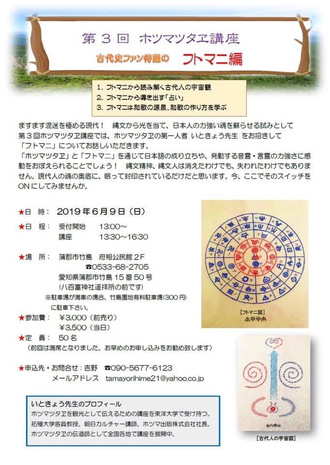 f:id:tsukiwoikasu:20190607174721j:plain
