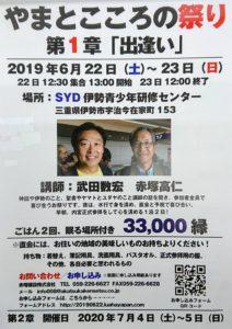 f:id:tsukiwoikasu:20190701005002j:plain