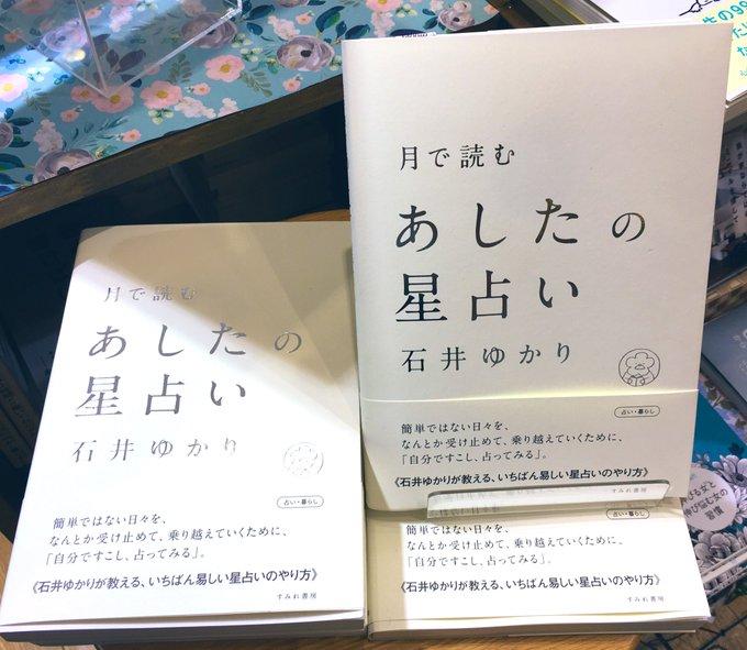 f:id:tsukiwoikasu:20190911215243j:plain