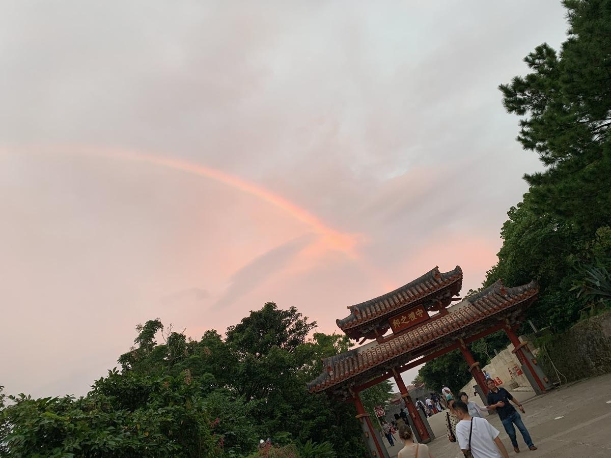 f:id:tsukiwoikasu:20191104074740j:plain
