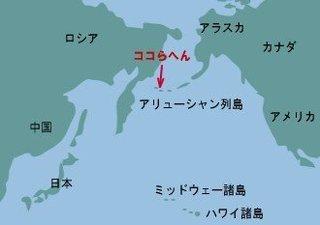 f:id:tsukiwoikasu:20200127005636j:plain