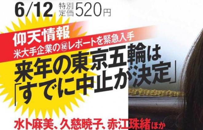 f:id:tsukiwoikasu:20210517065239j:plain