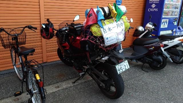 f:id:tsukiya21:20190707184321j:image