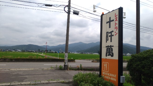 f:id:tsukiya21:20190707190432j:image