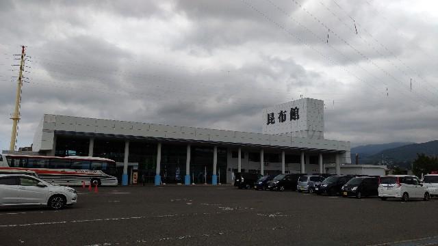 f:id:tsukiya21:20190707192056j:image