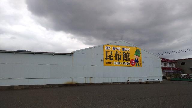 f:id:tsukiya21:20190707192142j:image