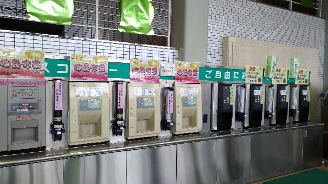 f:id:tsukiya21:20190707192203j:image