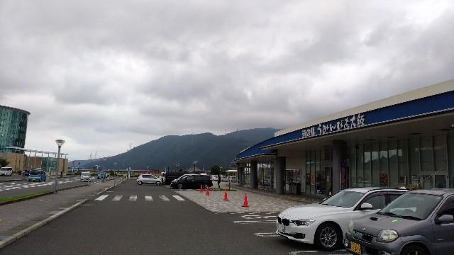 f:id:tsukiya21:20190707192610j:image