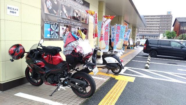f:id:tsukiya21:20190709231236j:image