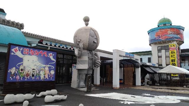 f:id:tsukiya21:20190709231427j:image