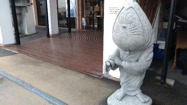 f:id:tsukiya21:20190709231519j:image