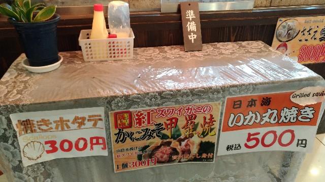 f:id:tsukiya21:20190709231602j:image