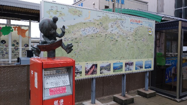 f:id:tsukiya21:20190709231851j:image